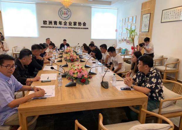 民贸国际(意大利)有限公司成功举办海南自由贸易港发展与投资展望座谈会