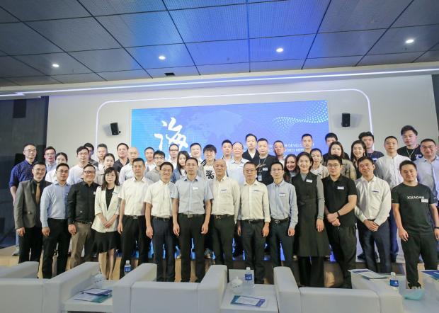 海燕集结 中国瓯海侨界精英创新创业思享会于温州成功举办!